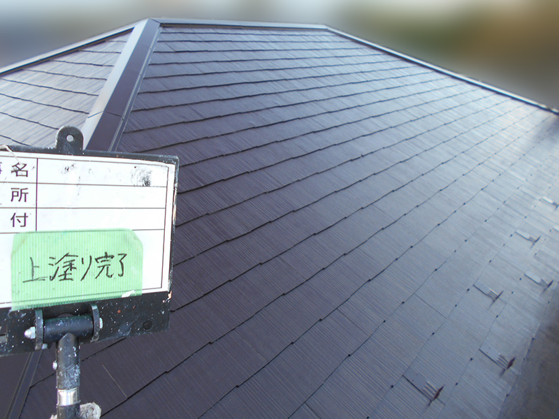 棟板金交換・屋根塗装工事_アフター