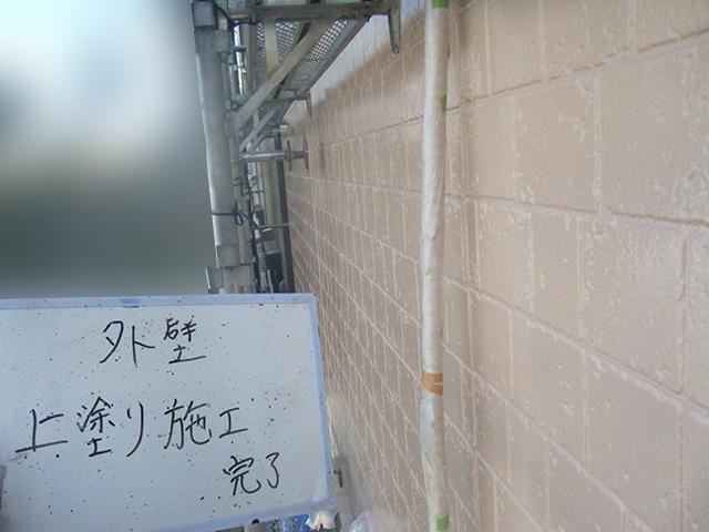 外壁塗装工事_アフター